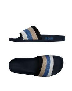 Домашние туфли Msgm