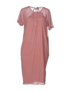 Платье до колена LES Copains