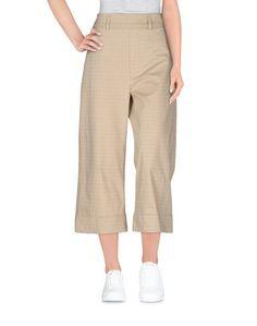 Повседневные брюки True Tradition