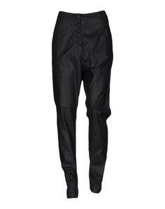 Повседневные брюки Rundholz