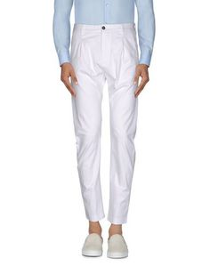 Повседневные брюки Illogico