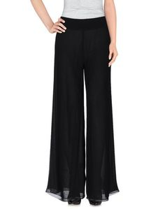 Повседневные брюки XS Couture Milano