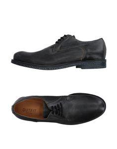 Обувь на шнурках Outfit