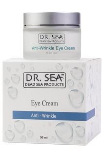 Крем от морщин вокруг глаз DR.SEA