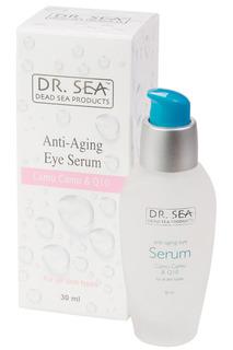 Сыворотка для глаз 30 мл DR.SEA