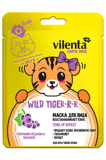 Animal mask wild tiger Vilenta