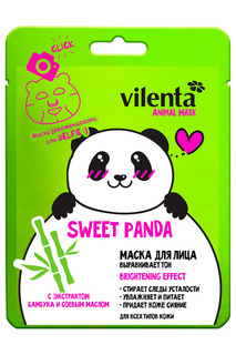Animal mask sweet panda Vilenta