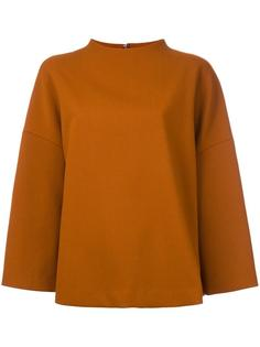 wide neck oversized jumper Enföld
