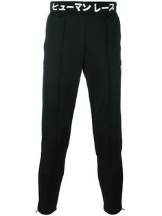 зауженные спортивные брюки 'Hu Race' Adidas Originals