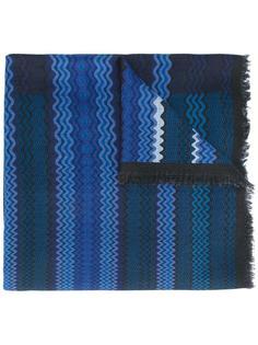 striped frayed scarf Missoni