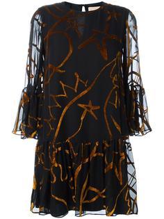 'Kawara' dress Roksanda