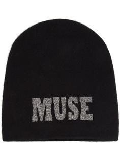 Muse beanie Warm-Me