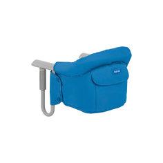 Подвесной стульчик для кормления FAST, Inglesina, голубой -
