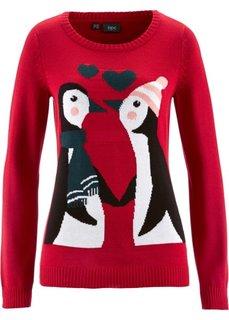 Пуловер с круглым вырезом (кремовый) Bonprix