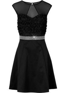 Платье с кружевной отделкой (розовый) Bonprix