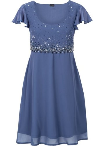 Шифоновое платье (земляничный)