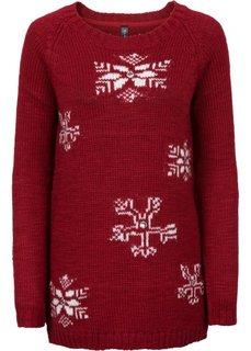 Пуловер (ночная синь) Bonprix