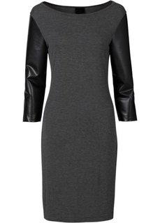Трикотажное платье с рукавами из искусственной кожи (черный) Bonprix