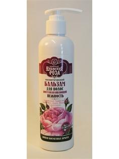Бальзамы Крымская Роза