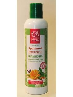 Шампуни Крымская Роза