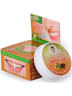 Зубная паста 5 STAR COSMETIC