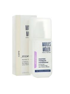 Кондиционеры для волос MARLIES MOLLER