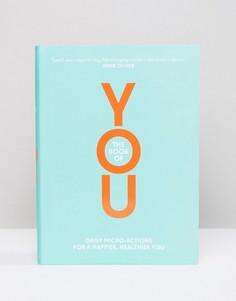 Книга The Book of You - Мульти Books