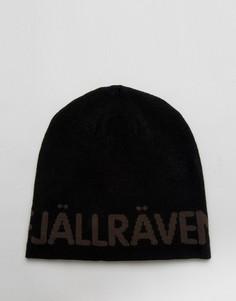 Черная шапка-бини Fjallraven Are - Черный