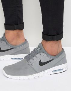 Серые кроссовки Nike SB Stefan Janoski Max 685299-011 - Серый