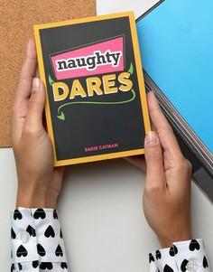 Книга Naughty Dares - Мульти Books