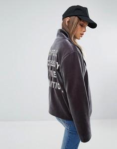 Бархатная куртка с надписью на спине STYLENANDA - Серый