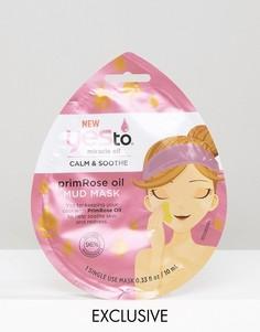 Грязевая маска с маслом примулы Yes To эксклюзивно для ASOS - Бесцветный