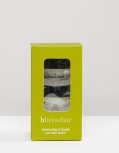Набор средств для ухода за бровями bbrowbar Brow Conditioning Day & Night - Бесцветный