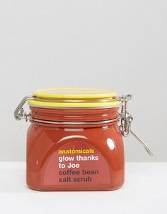 Солевой скраб с кофейным ароматом Anatomicals Glow Thanks To Joe - 650 г - Бесцветный