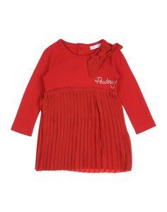 Платье Peuterey
