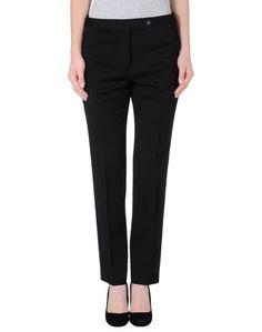Классические брюки Maison Margiela 4