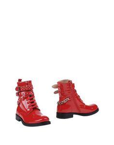 Полусапоги и высокие ботинки Miss Blumarine