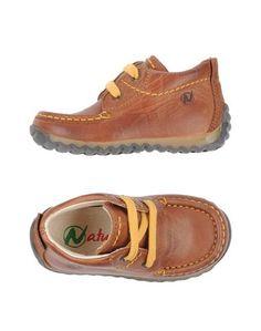 Обувь на шнурках Naturino