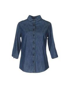 Джинсовая рубашка Ekle