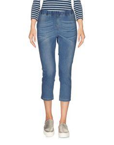 Джинсовые брюки-капри Blue LES Copains