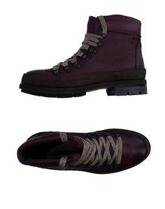 Высокие кеды и кроссовки Raparo