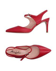 Туфли Michelediloco