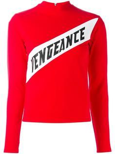 футболка 'Vengance' Hyein Seo