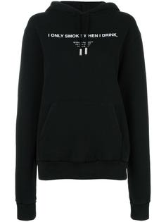 'I Only Smoke When I Drink' hoodie Off-White
