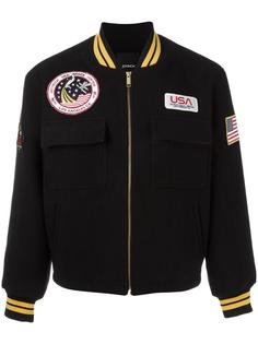 'Space Veteran' jacket Joyrich