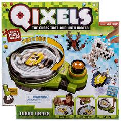 """Набор для творчества Qixels """"Турбо сушка"""" Spin Master"""