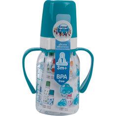 Бутылочка тритановая 120 мл. 3+, Canpol Babies, бирюзовый