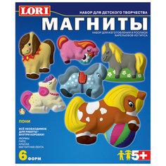 Фигурки на магнитах «Пони» Lori