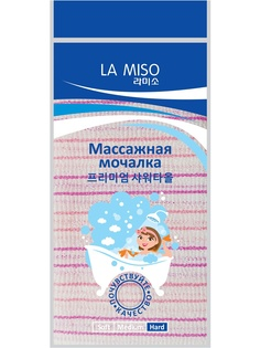 Мочалки La miso