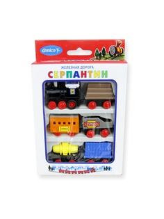 Железные дороги Amico